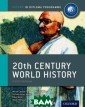 IB 20th Century