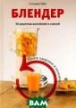 �: �������. 30  �������� ������ ��� � ������ �� ����� ���� �: � ������. 30 ���� ���� ���������  � ������ ISBN:9 78-5-4449-0004- 8