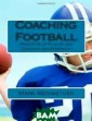 Coaching Footba