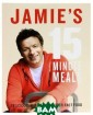 Jamie`s 15-Minu te Meals Jamie  Oliver Followin g the record-br eaking success  of