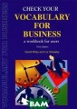 Check Your Voca