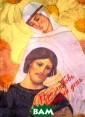 Про любовь на к аждый день Сост авитель: В. Шах назарова 366 ст р.С детства мы  слышим слово