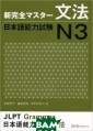 The Japanese La