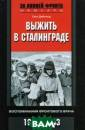 ������ � ������ �����. �������� ���� ����������  �����. 1943-19 46 ���� �������  ���� ����� ��� �������� ���� � ��� ������� ��� ����� � ������� � � ������ ����