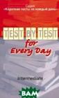 Test by test fo r Every Day: In termediate Ю. А . Боярская Данн ое пособие соде ржит короткие т есты, предназна ченные для ежед невной активиза ции лексическог