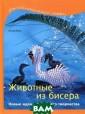 ��: �������� ��  ������: �����  ���� ��� ������  ���������� ��� ��� ����� ��: � ������� �� ���� ��: ����� ����  ��� ������ ���� ������ ISBN:978 -5-4449-0097-0