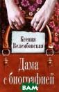 ���� � �������� �� ������������  �.�. ���� � �� �������� ISBN:9 78-5-17-077668- 9