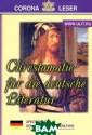 Хрестоматия по  немецкой литера туре / Chrestom atie fur die de utsche Literatu r Л. Е. Крайнов а Хрестоматия с одержит отрывки  из произведени й немецких писа