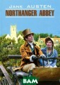 Нортенгерское а ббатство (кн.д/ чт. англ.яз.неа даптир.) Остин  Д. Нортенгерско е аббатство (кн .д/чт. англ.яз. неадаптир.) <b> ISBN:978-5-9925 -0833-8 </b>