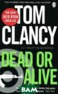 Dead or Alive T
