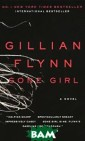 Gone Girl: A No