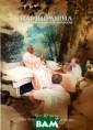 Парипрашна: Иск усство задавать  вопросы Шри Шр имад Гоур-Говин да Свами Махара джа Кто я? Поче му мне пришлось  так много стра дать? Кто Верхо вный Господь? К