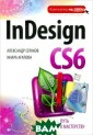 InDesign CS6 ��
