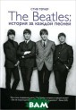 The Beatles. �� ����� �� ������  ������ ���� �� ���� ���� ����  `����� �������� ��`, � ��� ���� ����� ������ �� �� ������ ����� ��? ��� �� ���� � ���� ���� ���