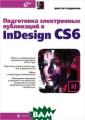 ���������� ���� ������� ������� ��� � InDesign  CS6 ������ ���� ���� ���������� � �������� ���� ��� �����������  ���������� � � ������ ������ A dobe InDesign C