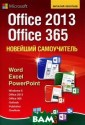 �������� ������