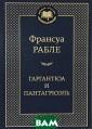 ��������� � ��� ��������. ����� �� �������� ��� �� �. ���������  � �����������.  ������� ������ �� ISBN:978-5-3 89-05654-1