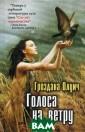 ���.������ �� � ���� ����� �. � ��.������ �� �� ��� ISBN:978-5- 905952-02-9