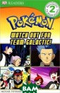 Pokemon - Watch