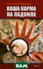 ���� ����� �� � ������. �������  �������������  ���������. ��.  2 ��������� ��� ������� ���� �� ��� �� �������.  ������� ������ ������� ������� ��. ��. 2 ISBN: