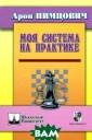 ��� ������� ��  �������� ���� � ������� ISBN:97 8-5-946933-14-8