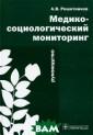������-�������� ������� ������� ���: ���������� �. ���������� � .�. ����������  �.�. ������-��� ������������ �� ��������: ����� ������. ������� ��� �.�. ISBN:9
