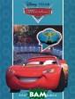 Тачки Cars Пред лагаем вашему в ниманию ярко ил люстрированную  книгу `Тачки`.  ISBN:978-5-9539 -7912-2