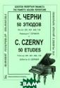 К. Черни. 50 эт юдов. Из сочине ний 261, 821, 5 99, 139 К. Черн и ISBN:979-0-66 000-662-7