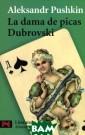 La dama de pica s. Dubrovski Ал ександр Пушкин  La obra de Alex andr Pushkin -  reconocido unan imemente como u no de los princ ipales forjador es de la litera