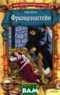 Франкенштейн М.  Шелли «Франкен штейн» — первая  книга Мэри Шел ли. Никто не мо г предположить,  что написанный  19-летней деву шкой роман о юн ом докторе и ег