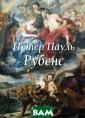 ����� ����� ��� ��� ����� ����� ��� ������ ���� ���� ���������� �� ����� � ���� ��������� ����� � ���������� �� �������. ISBN:9 78-5-7793-4043- 4