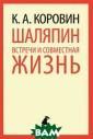 �������. ������ � � ����������  ����� �. �. ��� ���� �� ������� �� ���� ����� � ���������� ���  ������� ����� -  ���������� ��� ������� �������  (1861-1939), �