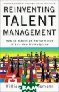 Reinventing Tal