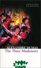 The Three Muske