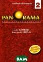Panorama de la  langue francais e 2: La methode  de francais Ja cky Girardet, J ean-Marie Cridl ig Livre de l`& #233;lève  - Edition 2004F aîtes le p
