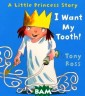 I Want My Tooth
