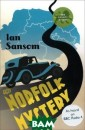 The Norfolk Mys