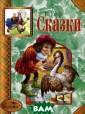 �. ����. ������  �. ���� ������  ����� �������� ����� ��������  ���������� ���� � - ��� ������,  ������� ���� � ������� ��� ��� ��. ISBN:978-5- 9951-1894-7