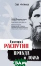 �������� ������ ��. ������ � �� �� ���� ������� � �������� ���� ����: ������ �  ���� ISBN:978-5 -699-61515-5