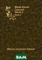 Жизнь Клима Сам гина М. Горький  В новом романе  своем М. Горьк ий поставил пре д собою задачу  изобразить с во зможной полното ю сорок лет жиз ни России, от 8