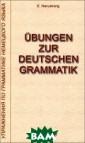 Ubungen zur deu tschen Grammati k / Упражнения  по грамматике н емецкого языка  Е. Нарустранг 2 72 стр. Сборник  упражнений по  грамматике неме цкого языка охв