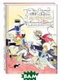 Щелкунчик и Мыш иный Король Эрн ст Теодор Амаде й Гофман Самая  известная сказк а Гофмана стала  последней книг ой, которую про иллюстрировал х удожник Валерий
