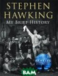 My Brief Histor