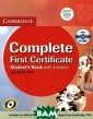 Complete First 