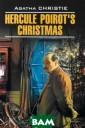 Hercule Poirot` s Christmas / Р ождество Эркюля  Пуаро Агата Кр исти События ро мана `Рождество  Эркюля Пуаро`  разворачиваются  накануне и пос ле Рождества. В