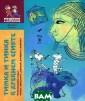 Тимка и Тинка в  Древнем Египте . Развивающие и гры Е. В. Кашир ская, А. Л. Лит вина `Тимка и Т инка в древнем  Египте` — сборн ик оригинальных  задании для са