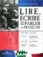 Lire, ecrire et  parler le fran cais / ������,  ����� � �������  ��-����������  �. ���������� ` ������, ����� �  ������� ��-��� �������`. ����  �������� �����