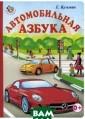 ������������� � ����� �. ������ � ������� ����� ����� ���������  ��� ������ ��� �� � ������ ��� ��. ��� ����� � ���������� ���� ����. ISBN:978- 5-00034-044-8