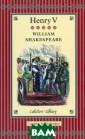 Twelfth Night ( подарочное изда ние) William Sh akespeare Стиль но оформленное  подарочное изда ние в тканевом  переплете и суп еробложке, с тр ехсторонним зол