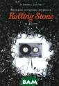 Великие интервь ю журнала Rolli ng Stone за 40  лет Ян Веннер,  Джо Леви С перв ого же номера ж урнал Rolling S tone был не про сто `еще одним  музыкальным жур